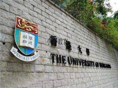 非211学生申请香港留学有什么办法?抓好时间优势你也可以