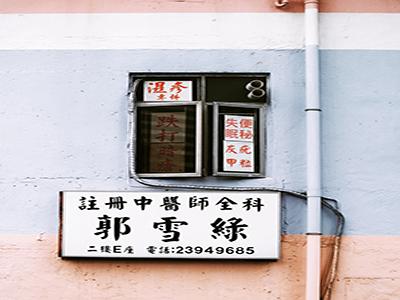 2018香港8大名校硕士留学雅思分数盘点 警戒线是雅思6.0!