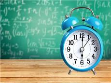 GRE数学特殊题型解题思路实例讲解 自定义符号题做法详细分析