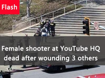 雅思每日新闻:YouTube总部发生枪击案,嫌犯已死亡