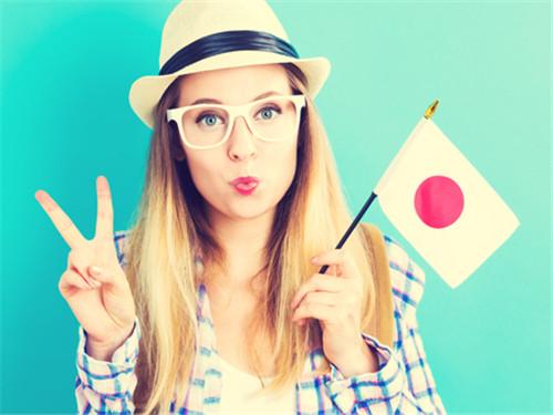2018日本留学签证申请 你不可不知道的申请流程!