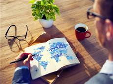 托福双语阅读素材:微型跨国公司的兴起