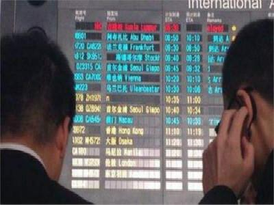 马航MH370最新进展! 真相越来越近