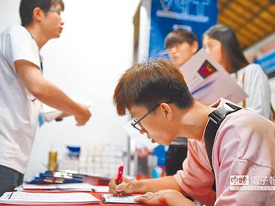 台湾学生附大陆就读人数激增 当地教育局密切关注