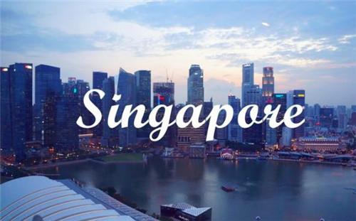新加坡名校这么多 你不来了解一下?
