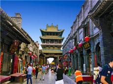 GRE经济学人原版双语阅读 中国古城从金融中心到旅游胜地