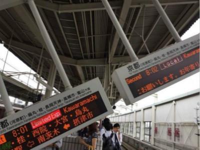 大阪地震致4死370伤 在日留学游玩需注意安全