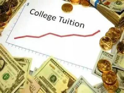 全球最贵的十所留学院校 学费是多少?