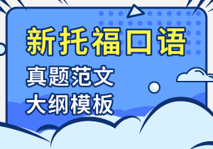 托??谟锉缚脊ヂ杂胱柿舷略? title=