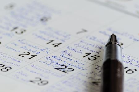 雅思成绩复议那些事之复议的时间周期与费用